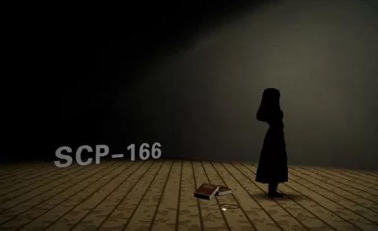 纪元变异SCP166