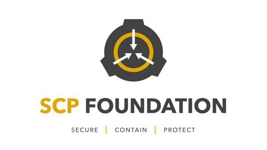 SCP基金会