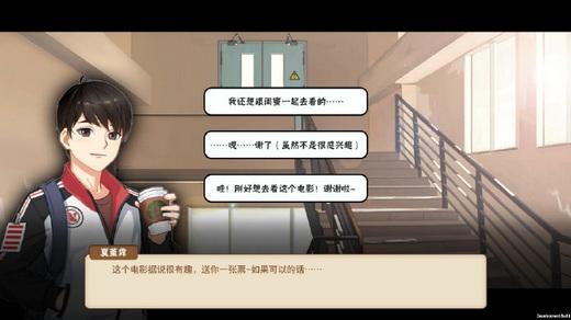 《中国式》家长能养女儿了