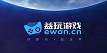 益玩游戏亮相广东游戏产业年会,斩获金钻榜两项大奖!
