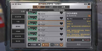 明日之后590刷战斗哪个好 590霰弹枪不同涂层熟练度对比