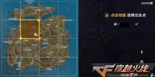 CF手游最终12小时玩法介绍3