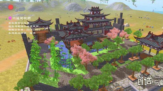 飞行棋平面设计图纸 创造与魔法花园别墅设计图 花园别墅平面设计图纸
