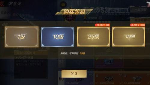 CF手游寒假活动2