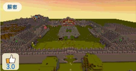 迷你世界玩法专题9