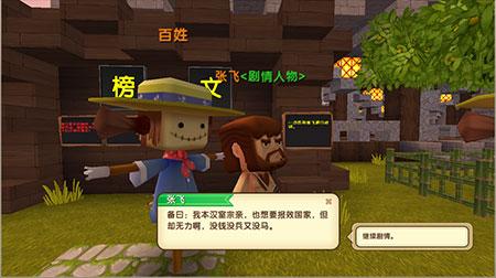 迷你世界玩法专题11