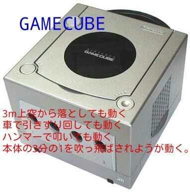 游戏机界的诺基亚 老任家的游戏机可真耐摔啊