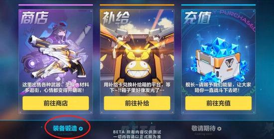崩坏3通用兑换材料介绍 女武神进阶补给
