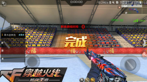 CF手游新年活动7