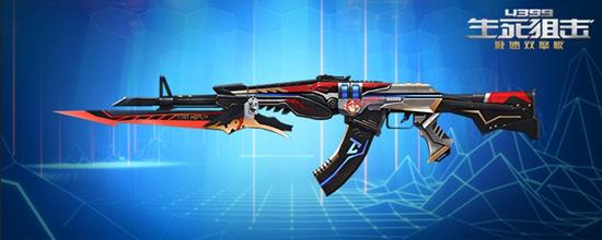生死狙击1月23日版本更新