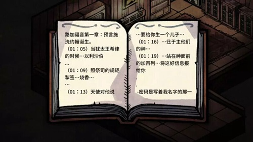 迈哲木:化身博士