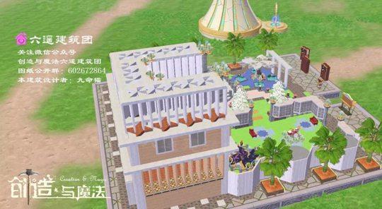 创造与魔法满庭花别墅设计图 满庭花别墅平面设计图纸
