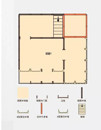 明日之后海王灯塔房子设计图纸 豪华建筑推荐第14期