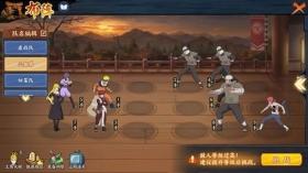 火影忍者ol手游英雄副本6-15攻略 英雄副本6-15怎么打
