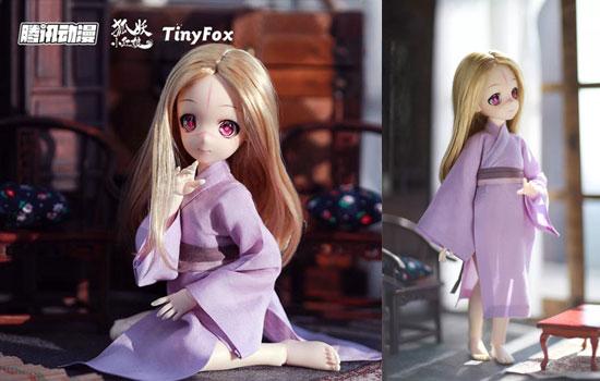 清瞳BJD娃娃玩具图片