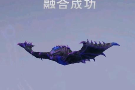 创造与魔法靛蓝蝠龙怎么合成 靛蓝蝠龙怎么得