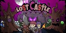 國產Steam移植手游《失落城堡》手游過審啦!