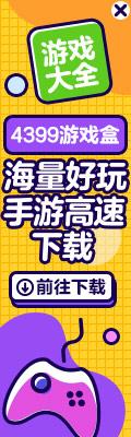 下载色系动漫全集视频盒