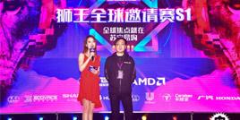苏宁电竞选手SNJing,代表中国赛区征战炉石世锦赛!