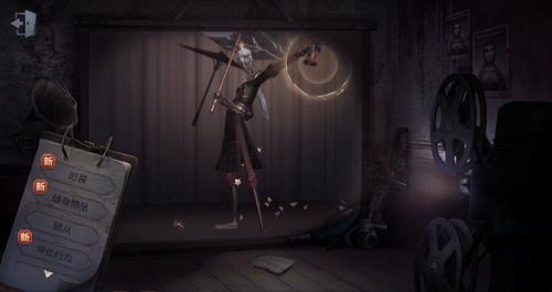 第五人格宿伞之魂