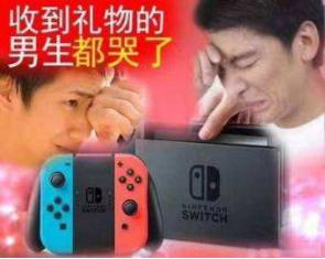 游戏鄙视链