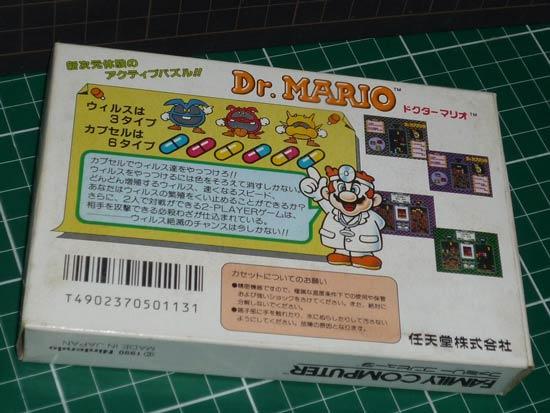 马里奥医生