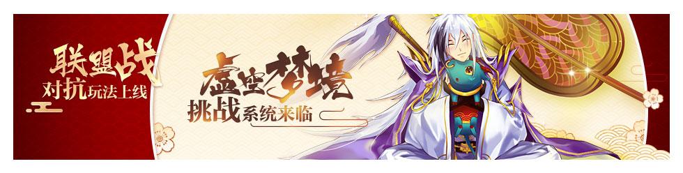 http://news.4399.com/ytzg/xinwen/877983.html