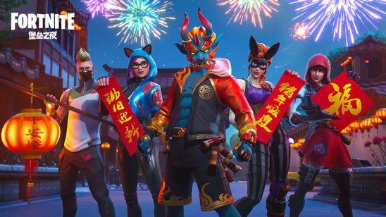 堡垒之夜手游官方图集:新年快乐