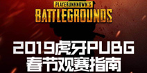 虎牙独播NPL激战正酣,独播PKL韩国联赛2月11日鸣枪开战