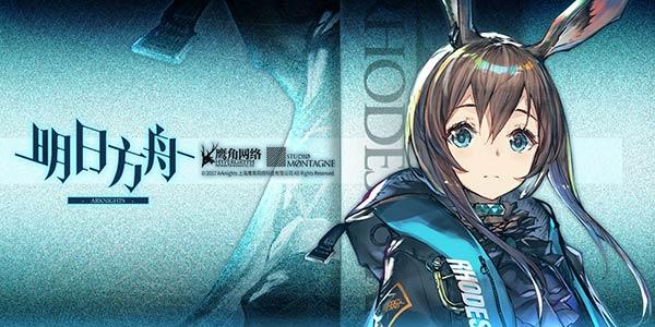 这游戏刚公布PV就有30W播放量 3月29日不限量测试