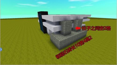 迷你世界小别墅建造教程 如何搭建简约风别墅
