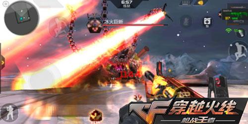 CF手游龙蛋火炮8