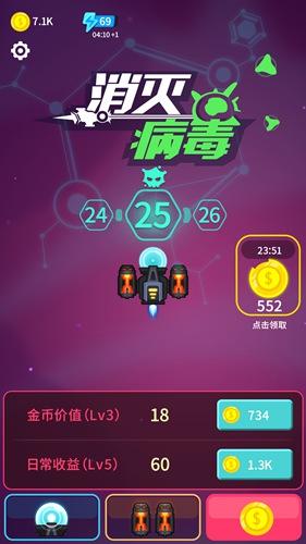 4399 遊戲 盒 安卓 版