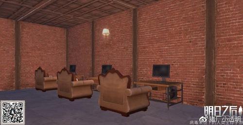 明日之后电梯公寓房子设计图 豪华建筑推荐第16期