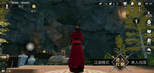 江湖求生1