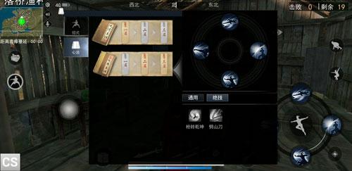江湖求生5