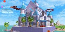 创造与魔法爱琴海度假屋设计图 琴海度假屋平面设计图纸