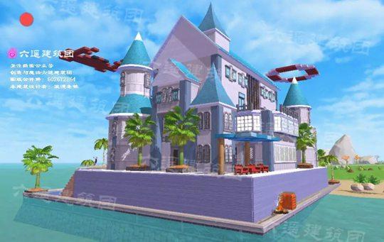 创造与魔法爱琴海度假屋设计图 琴海度假屋平面设计图纸图片