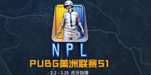 虎牙独播PKL韩国联赛,当PAI冠军遭遇PGI冠军究竟会发生什么?