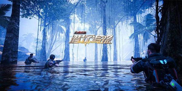 《全境戒备:潜行追踪》:我想要带你去浪漫的小岛,追追敌人打打枪