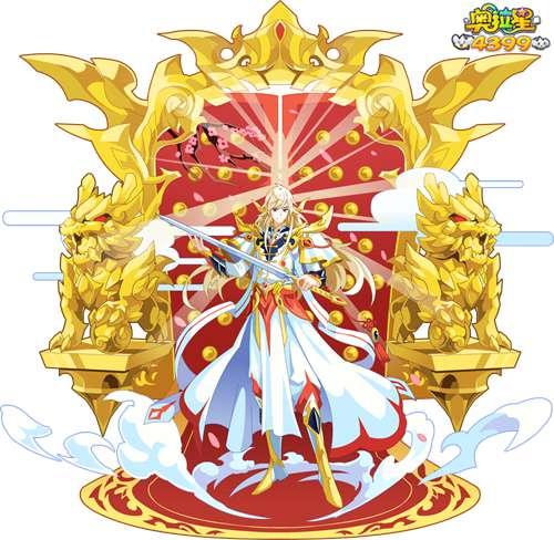英雄圣王麒麟