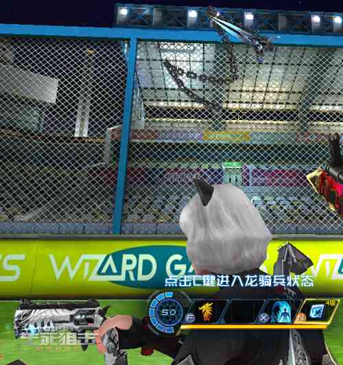 生死狙击游戏截图-长在头上的刀