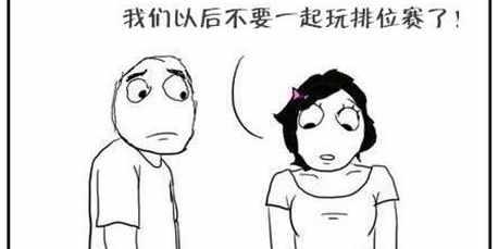 CF手游漫画 王者飞行棋回答错误的下场