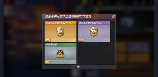 CF手游资讯