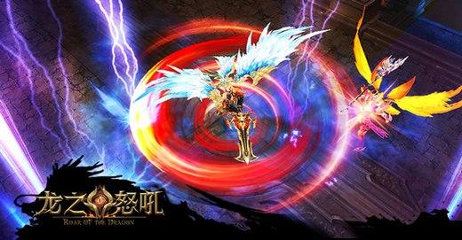 3月7日计费测试 《龙之怒吼》打破战法弓铁三角