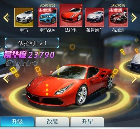 《极品飞人》3月1日强势登陆App Store