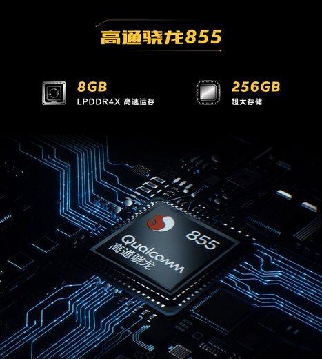 骁龙855 6GB+128GB vivo IQOO首款手机售价2998元