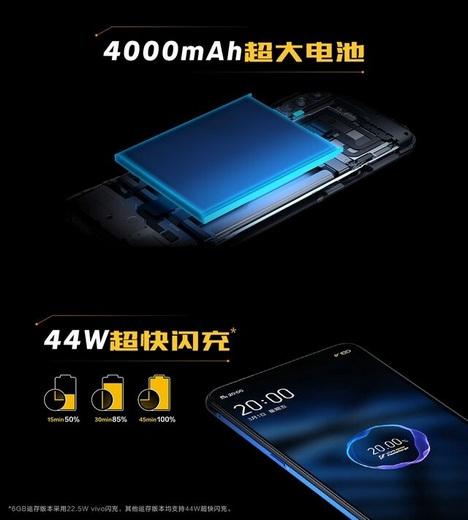 vivo IQOO首款手机售价2998元