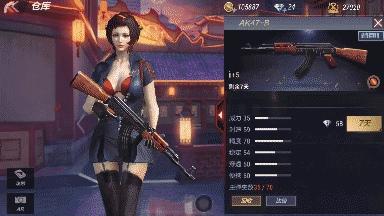 CF手游AK47B