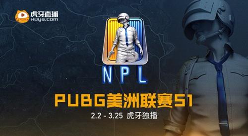 NPL第五周